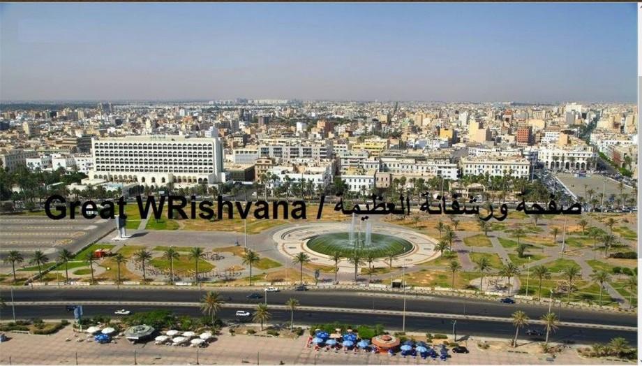 CITY OF RISHVANA