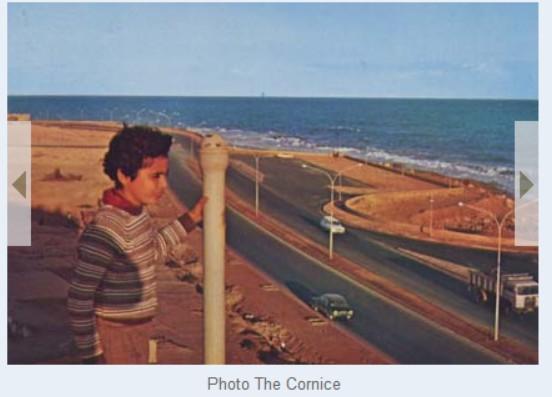 Derna Cornice