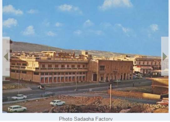Derna factory