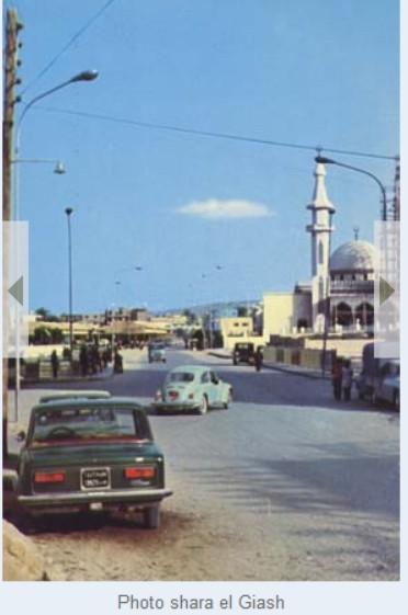 Derna shara el Giash