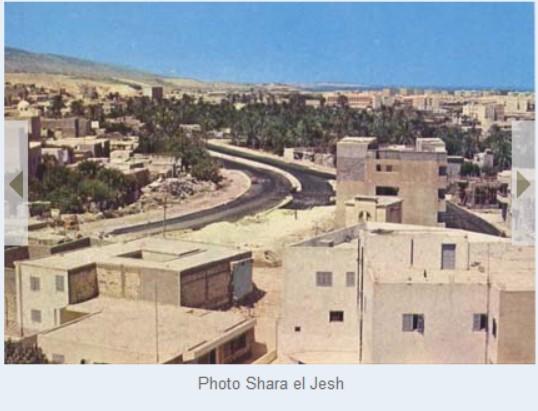 Derna Shara el Jesh
