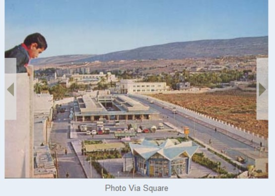 Derna square