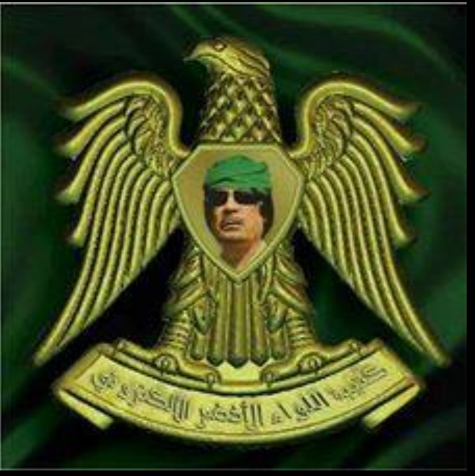 Emblem of the  People's Armed Forces of the GREAT JAMAHIRIYA