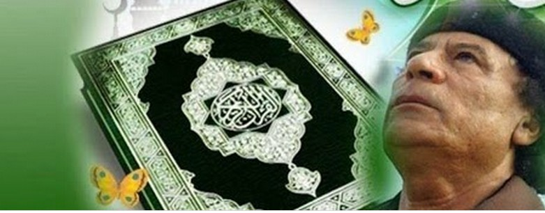 Mu and the Holy Quran