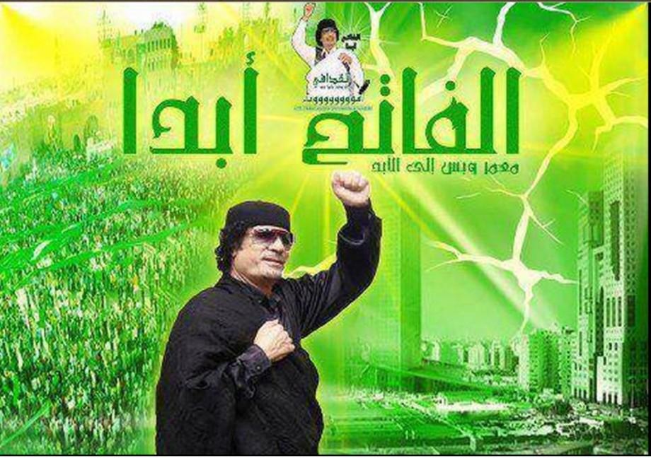 Mu Green victory