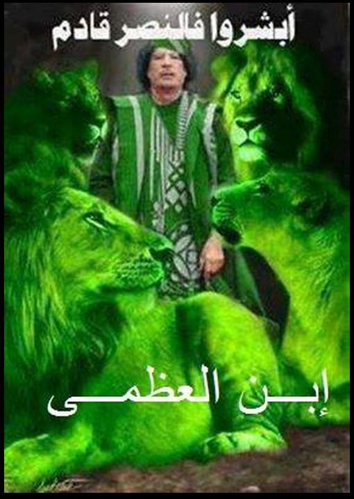 Mu Lion King
