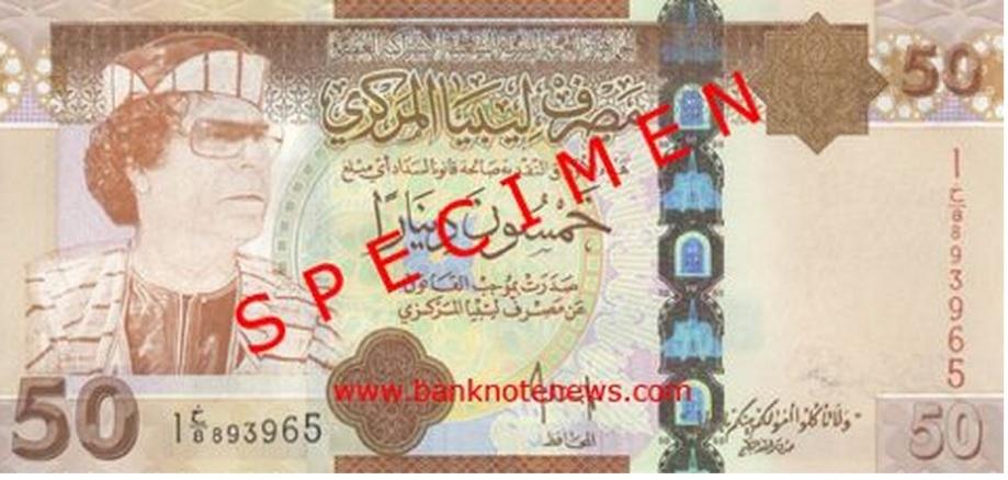 Original 50 Dinar note