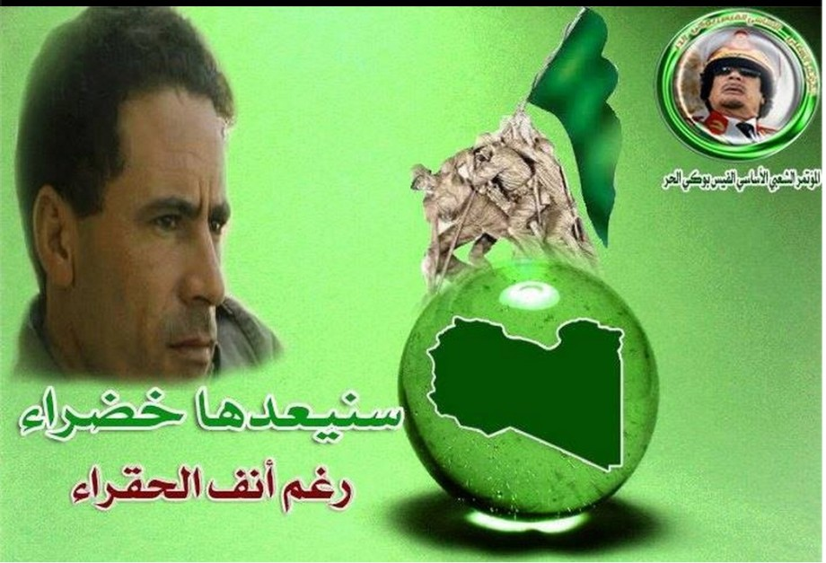 We have Green Victory in Tripoli