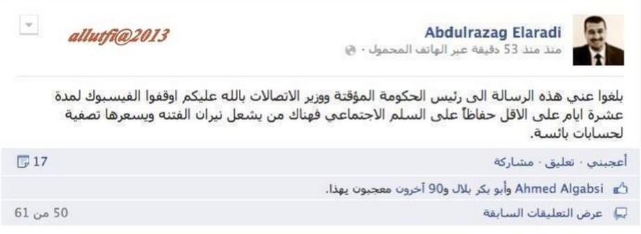 Abdulrazaq el-Aradi