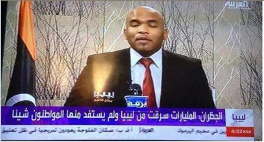 al-Jdharan statement on TV  13JAN 2014