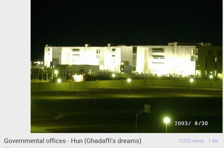 al-Jufrah Governmental offices - Hun Ghadaffi's dreams 3