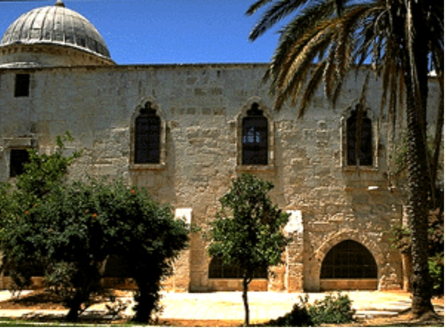 Al Madrasa An-Nahawiah