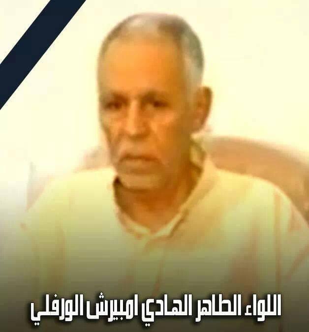 late Major General Hadi Tahir Amperc Warfali