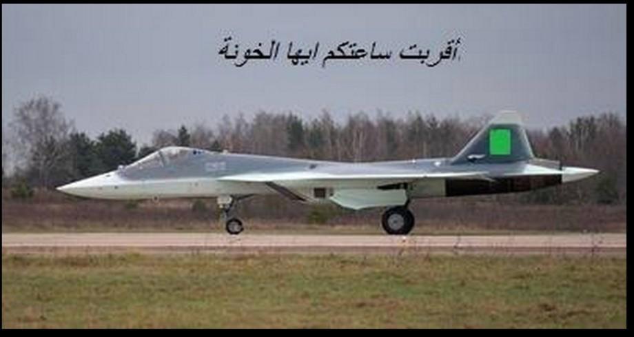 MAJ-GEN. SAADI al-Qathafi's airplane