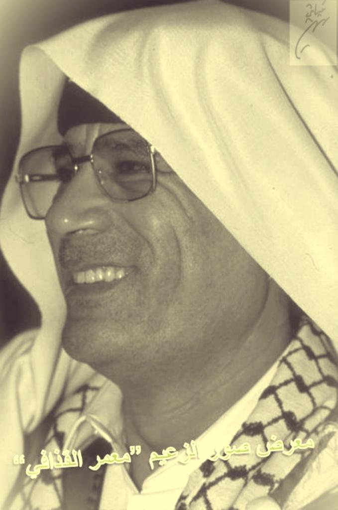 Mu Holy Imam