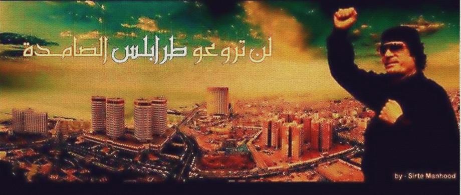 Mu Triumphs in Tripoli 2