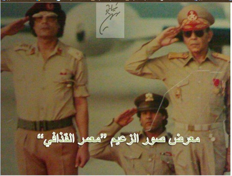 Mu w military Comrades of the Great Jamahiriya