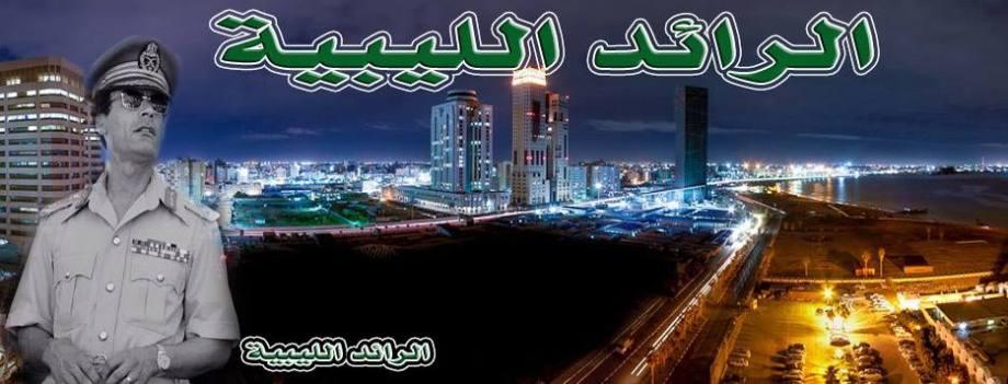 Mu will re-establish Tripoli soon for the people