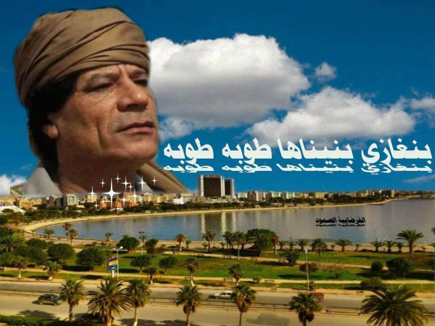 Mu'ammar al-Qathafi's VISION of the Great ManMade River The Benghazi Resevoir largest in the world