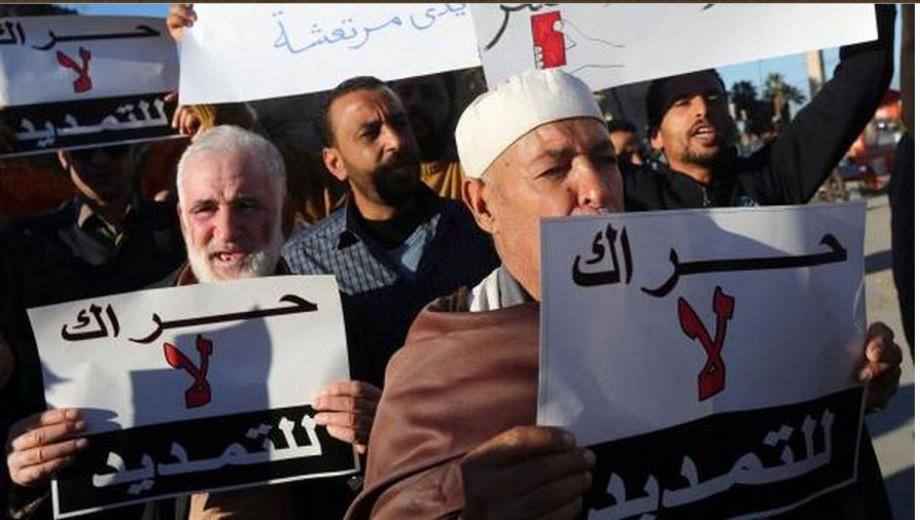 Protestors Sat. 04 JAN 2014