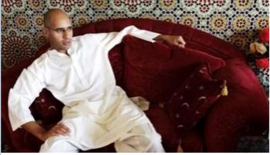 Saif red lounge