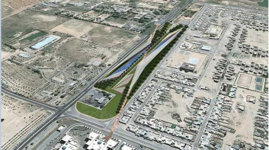 Sirte, Urban Park aerial view