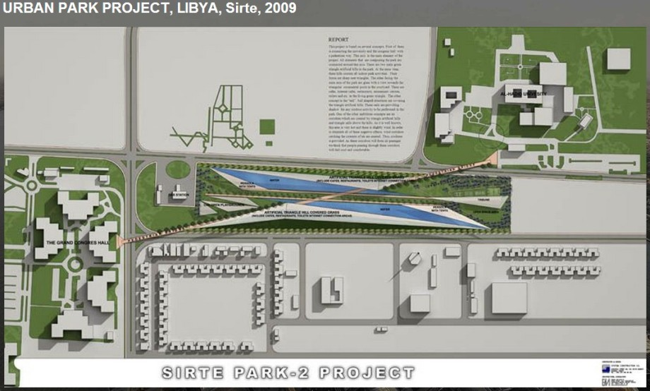 SIRTE URBAN PARK PROJECT 2