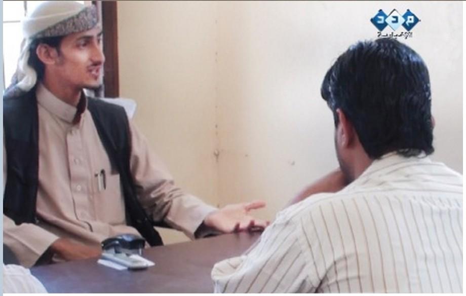The Islamic courts of Ansar Al-Sharia in Waqar, Yemen