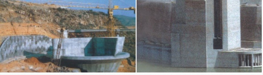 wadi-ghan-dam, GHARYAN