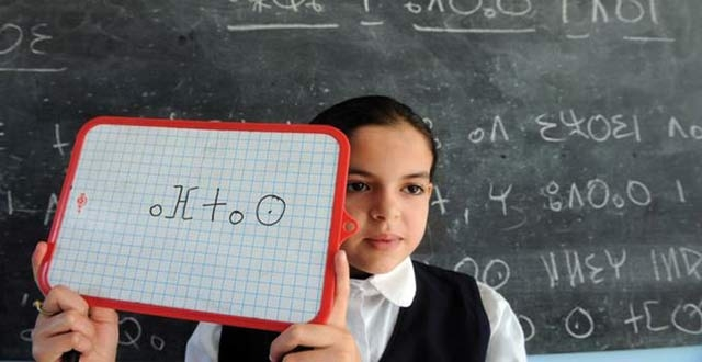 Amazigh-2765-(2012-09-14) learn Tamazgh