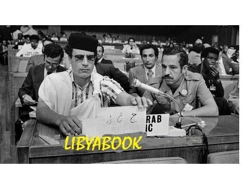 Mu at ARAB LEAGUE demanded that the LIBYAN ARABIC PEOPLE's JAMAHIRIYA be written in Arabic, not Western cuniform