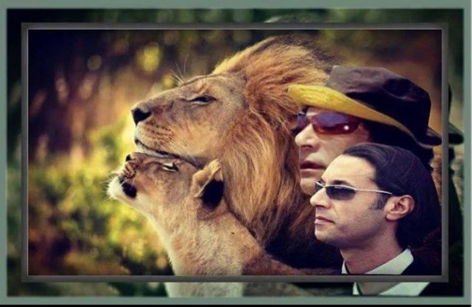 Mu Lion and Billah Cub