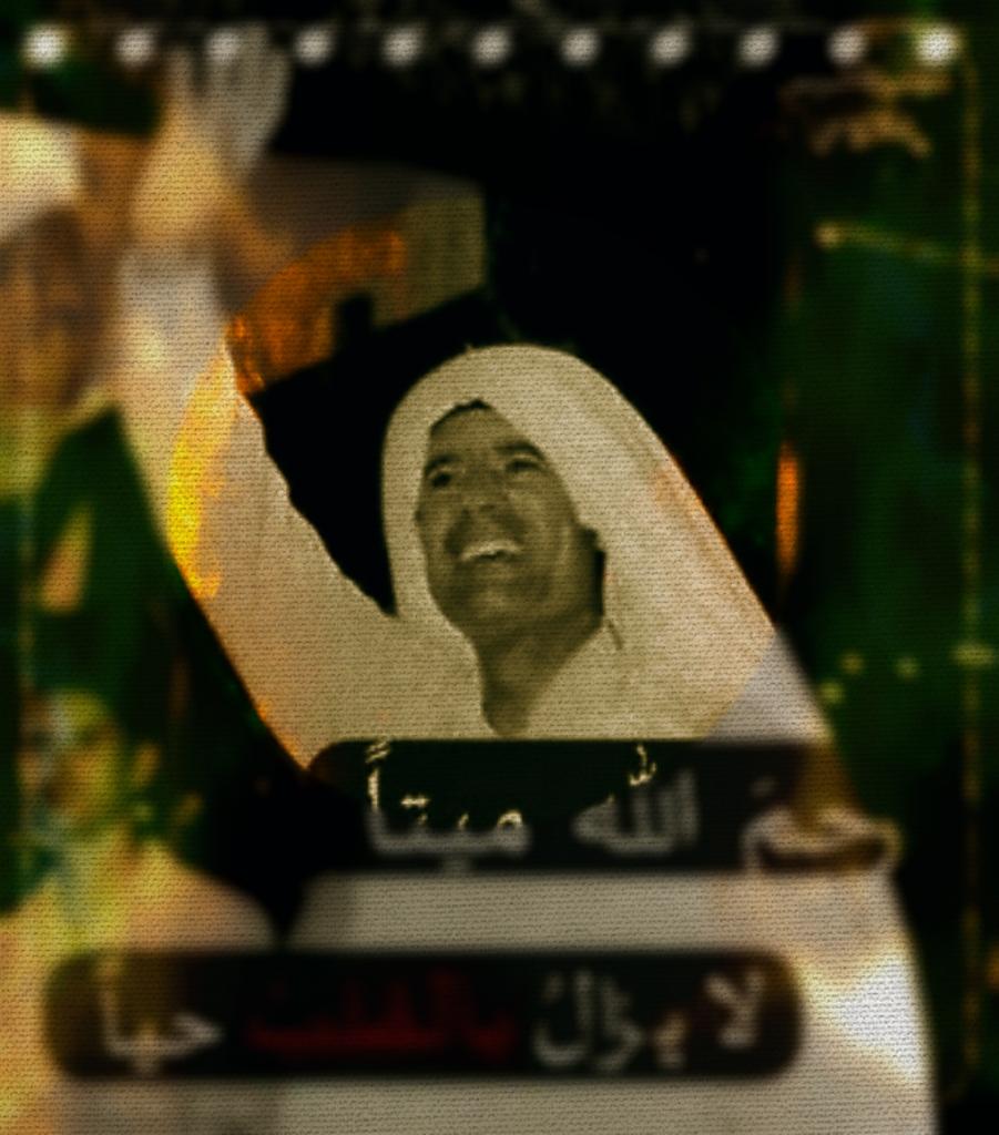 Mu young Imam 2