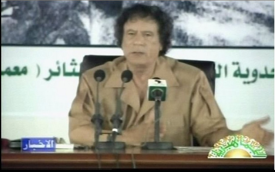 Muammar al-Qathafi on al-Jamahiriya GREEN-TV
