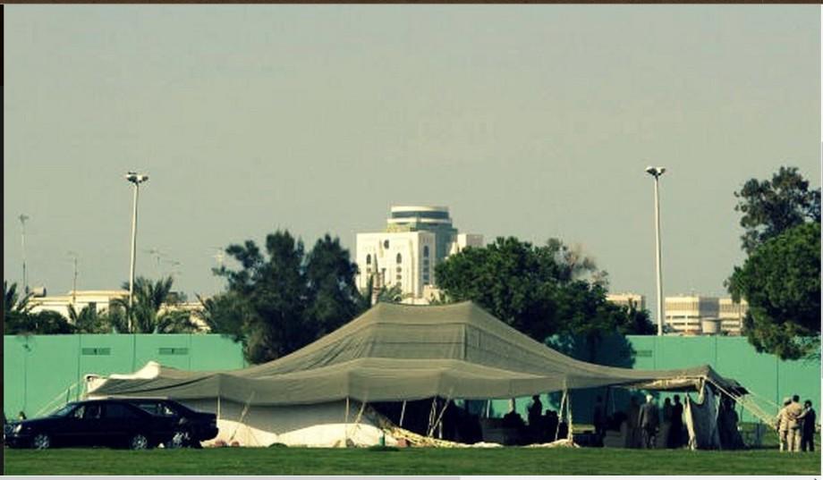Mu's tent on tour