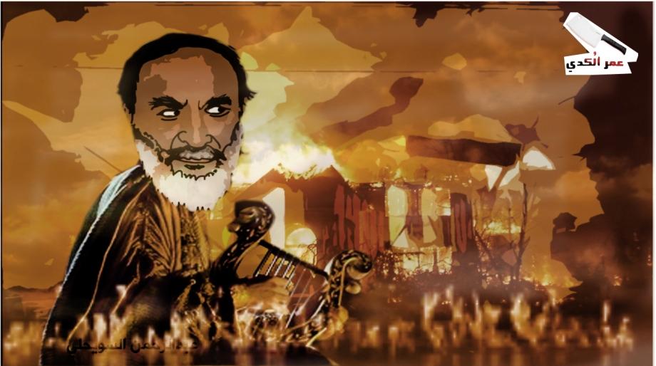 عبد الرحمن السويحليABDUL RAHMAN SOWAILLI