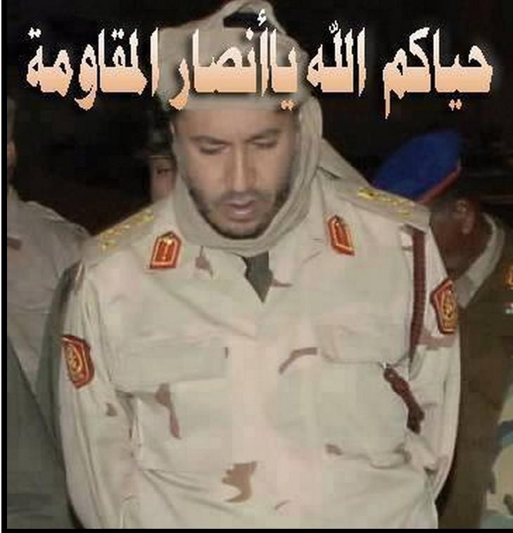 MAJOR-GENERAL al-SAADI
