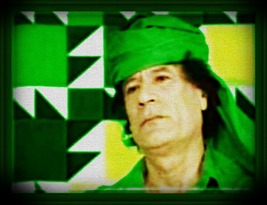 Mu all in Green