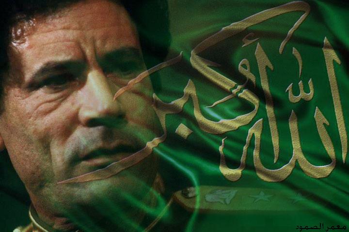 Mu Green Banner