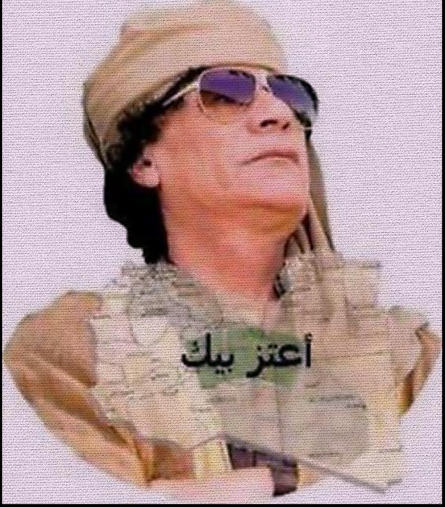 Mu now is Libya