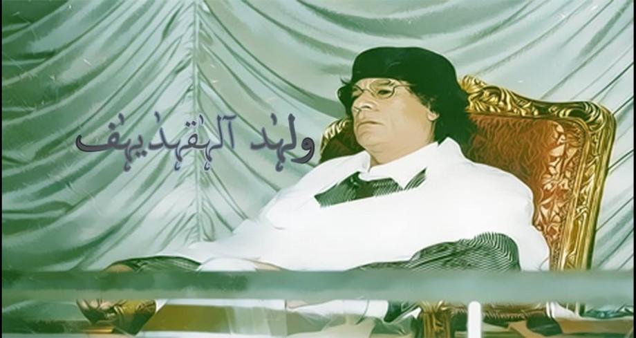 Mu our IMAM seated