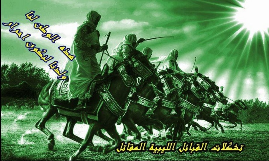 The Green Riders of BANI WALID