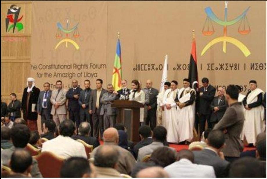 Déclaration du Haut Conseil des Amazigh de Lybie
