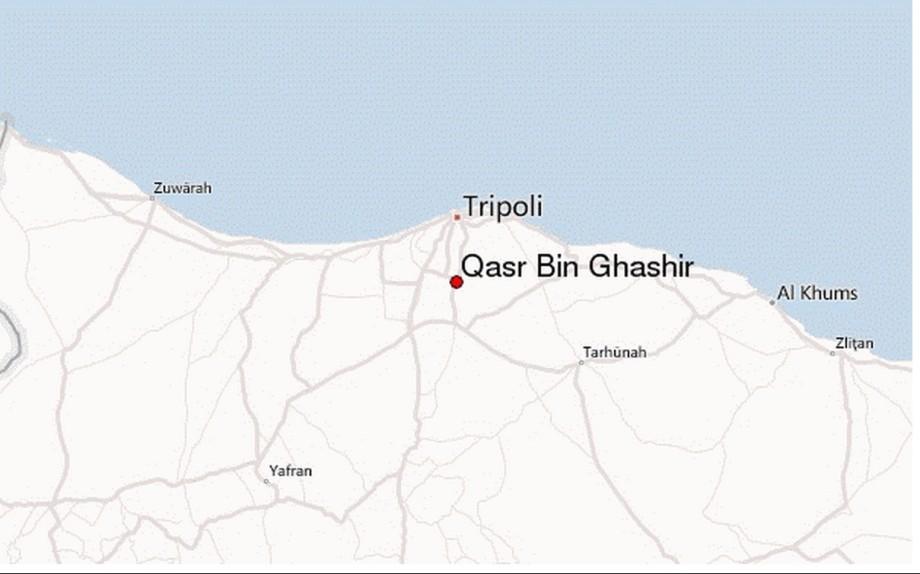 Qasr BIN GHASHIR