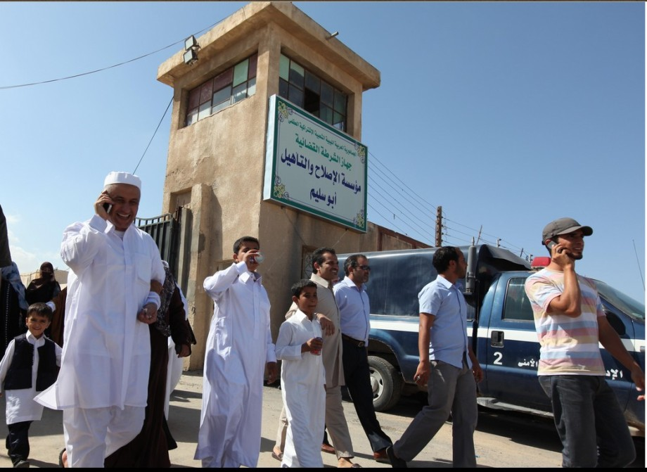 Release of ABU SALIM prisoners