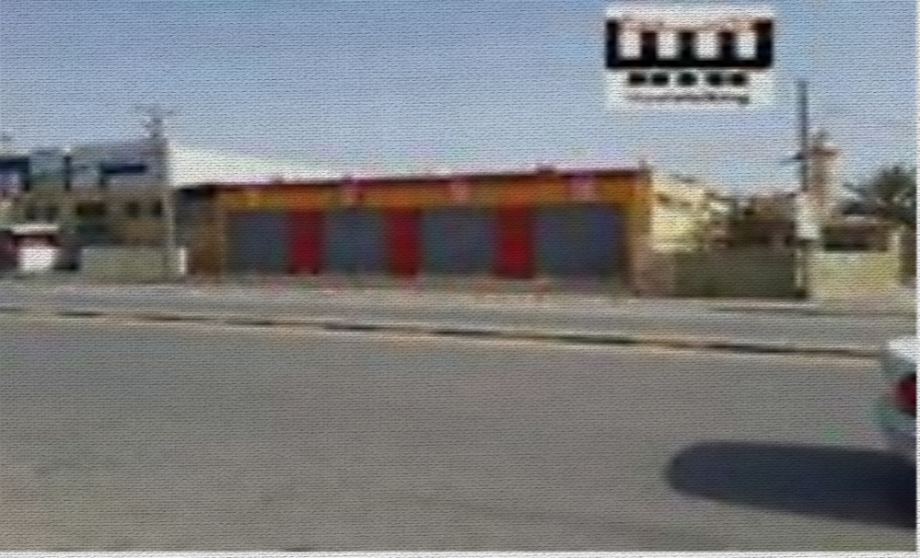 ABU SALIM stores closed by Akkla Gneoh, 1
