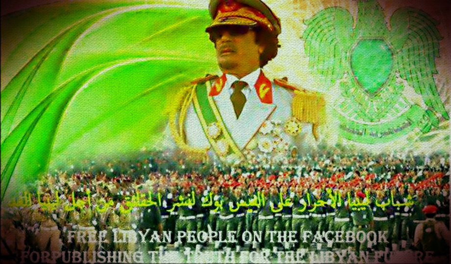 Free GREAT JAMAHIRIYA peoples CANVAS