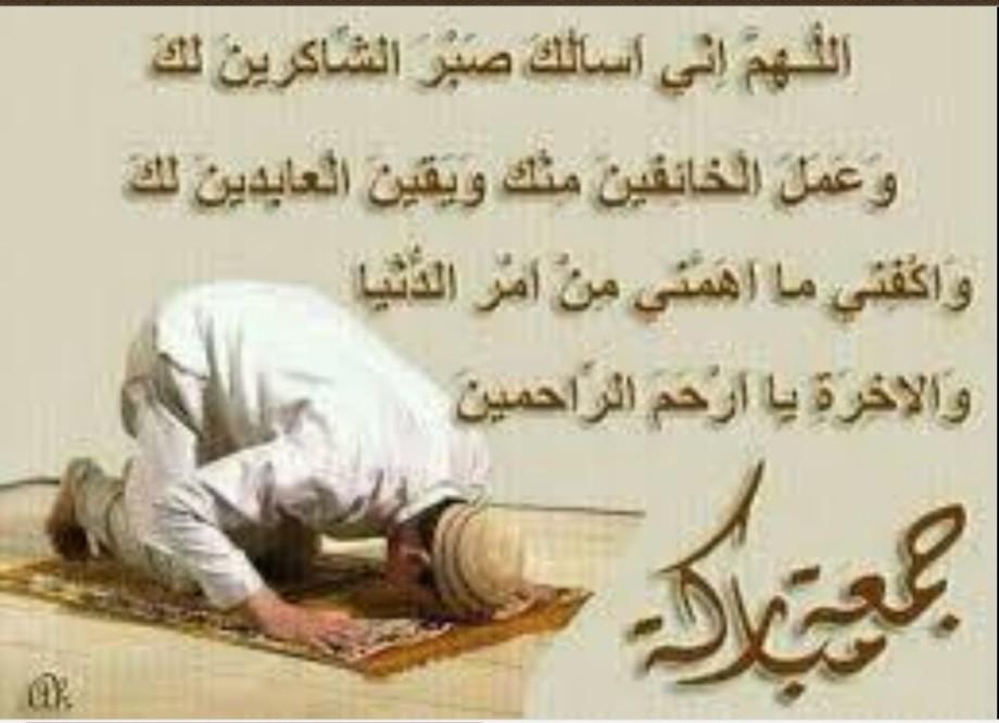 HOLY PRAYER
