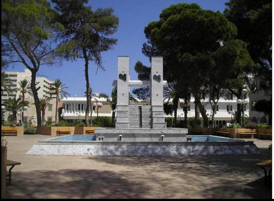 Misurata_(Libia)_-_fontana Central Park