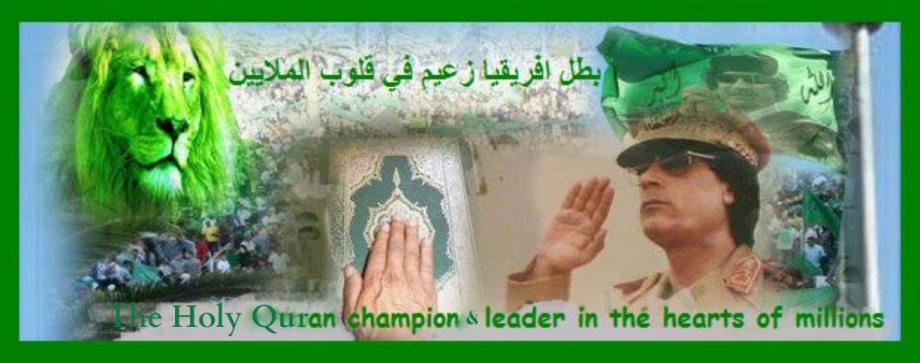 Mu, Libya, Quran 2